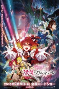 Nonton Film Gekijouban Macross Delta: Gekijou no Walkure(2018) Subtitle Indonesia Streaming Movie Download