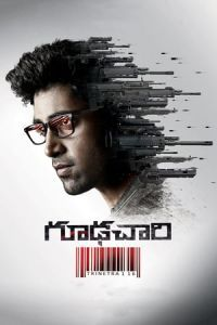 Nonton Film Goodachari(2018) Subtitle Indonesia Streaming Movie Download