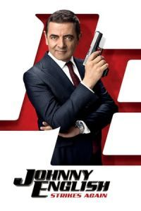 Johnny English Strikes Again(2018)