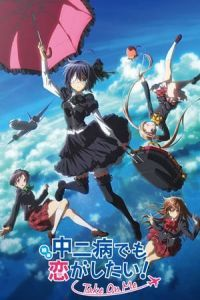 Nonton Film Love, Chunibyo & Other Delusions! Take on Me (Eiga Chuunibyou demo koi ga shitai! Take On Me) (2018) Subtitle Indonesia Streaming Movie Download