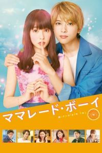 Nonton Film Marmalade Boy(2018) Subtitle Indonesia Streaming Movie Download