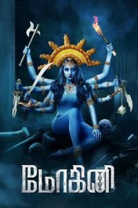 Nonton Film Mohini(2018) Subtitle Indonesia Streaming Movie Download
