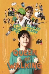 Nonton Film Queen of Walking (Geodgiwang) (2016) Subtitle Indonesia Streaming Movie Download