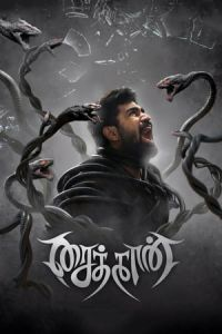 Nonton Film Saithan(2016) Subtitle Indonesia Streaming Movie Download