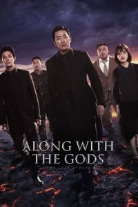 Nonton Film Along with the Gods: The Last 49 Days (Sin-gwa ham-kke: In-gwa yeon) (2018) Subtitle Indonesia Streaming Movie Download
