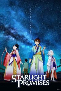 Nonton Film Starlight Promises (Yakusoku no Nanaya Matsuri) (2018) Subtitle Indonesia Streaming Movie Download