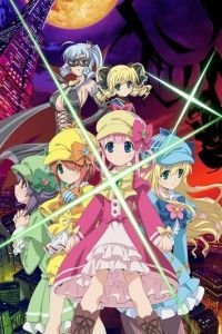 Nonton Film Tantei Opera Milky Holmes Movie: Gyakushuu no Milky Holmes (2016) Subtitle Indonesia Streaming Movie Download