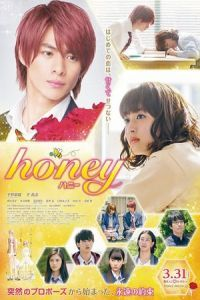 Nonton Film Honey(2018) Subtitle Indonesia Streaming Movie Download