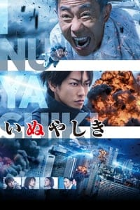 Nonton Film Inuyashiki (2018) Subtitle Indonesia Streaming Movie Download