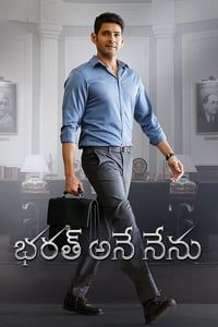 Nonton Film Bharat Ane Nenu (2018) Subtitle Indonesia Streaming Movie Download