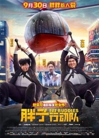 Nonton Film Fat Buddies (2018) Subtitle Indonesia Streaming Movie Download