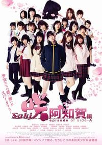 Nonton Film Saki Achiga-hen episode of side-A (2018) Subtitle Indonesia Streaming Movie Download