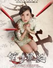 Nonton Film Bloody House (2016) Subtitle Indonesia Streaming Movie Download