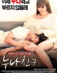 Nonton Film Sister Friend (2016) Subtitle Indonesia Streaming Movie Download
