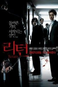 Nonton Film Return (2007) Subtitle Indonesia Streaming Movie Download