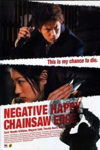 Nonton Film Negative Happy Chainsaw Edge (2007) Subtitle Indonesia Streaming Movie Download