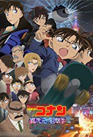 Detective Conan Movie: The Sniper from Another Dimension (2014)