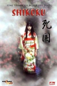 Nonton Film Shikoku (1999) Subtitle Indonesia Streaming Movie Download