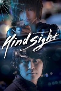 Nonton Film Hindsight (2011) Subtitle Indonesia Streaming Movie Download