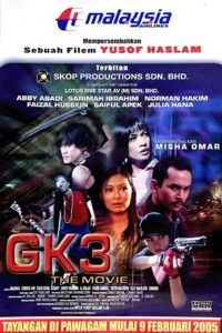 Nonton Film GK3 The Movie (2005) Subtitle Indonesia Streaming Movie Download