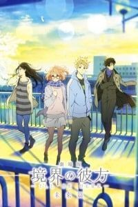 Nonton Film Beyond the Boundary Movie: I'll Be Here – Mirai-hen (2015) Subtitle Indonesia Streaming Movie Download