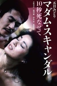 Nonton Film Madam Scandal: Let Me Die For 10 Seconds (1982) Subtitle Indonesia Streaming Movie Download