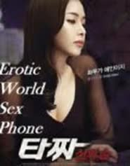 Nonton Film Erotic World Sex Phone (2017) Subtitle Indonesia Streaming Movie Download