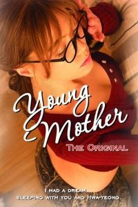 Young Mother: The Original (2016)