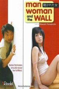 Man, Woman & the Wall (2006)