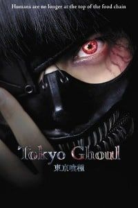 Nonton Film Tokyo Ghoul Live Action (2017) Subtitle Indonesia Streaming Movie Download