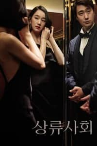 Nonton Film High Society (2018) Subtitle Indonesia Streaming Movie Download