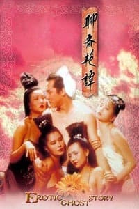 Nonton Film Erotic Ghost Story (1990) Subtitle Indonesia Streaming Movie Download
