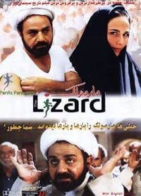 Nonton Film The Lizard (Marmoulak) (2004) Subtitle Indonesia Streaming Movie Download