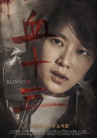 Nonton Film Blood 13 (2018) Subtitle Indonesia Streaming Movie Download