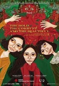 Nonton Film The Bold, the Corrupt and the Beautiful (2017) Subtitle Indonesia Streaming Movie Download