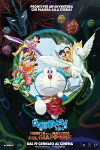 Nonton Film Doraemon the Movie: Nobita and the Birth of Japan (2016) Subtitle Indonesia Streaming Movie Download