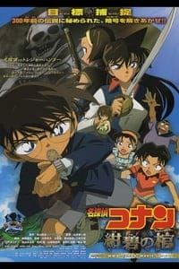 Nonton Film Detective Conan Movie 11 Jolly Roger in the Deep Azure (2007) Subtitle Indonesia Streaming Movie Download