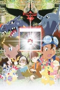Nonton Film Digimon Adventure: Our War Game! (2000) Subtitle Indonesia Streaming Movie Download
