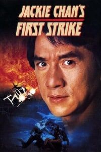 Nonton Film Police Story 4: First Strike (1996) Subtitle Indonesia Streaming Movie Download