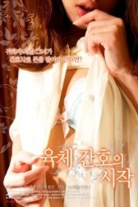 Nonton Film Daughter Of The White Robe (2006) Subtitle Indonesia Streaming Movie Download