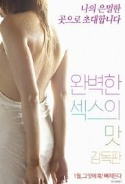 Nonton Film Taste of Perfect Sex (2018) Subtitle Indonesia Streaming Movie Download