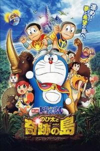 Nonton Film Doraemon: Nobita and the Island of Miracles – Animal Adventure (2012) Subtitle Indonesia Streaming Movie Download