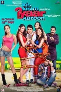 Nonton Film Kis Kisko Pyaar Karoon (2015) Subtitle Indonesia Streaming Movie Download