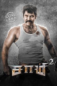 Nonton Film Saamy² (2018) Subtitle Indonesia Streaming Movie Download