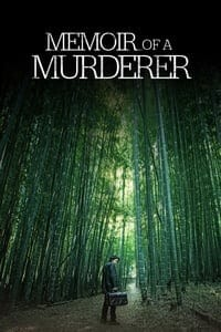 Nonton Film Salinjaui gieokbeob: Memoir of a Murderer (2017) Subtitle Indonesia Streaming Movie Download