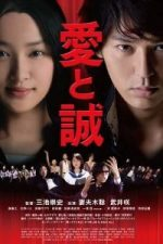 Nonton Film For Love's Sake (2012) Subtitle Indonesia Streaming Movie Download