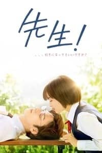 Nonton Film My Teacher (2017) Subtitle Indonesia Streaming Movie Download