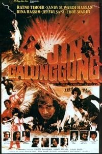 Nonton Film Jin Galunggung (1982) Subtitle Indonesia Streaming Movie Download