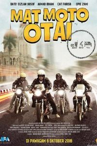 Nonton Film Mat Moto Otai (2016) Subtitle Indonesia Streaming Movie Download