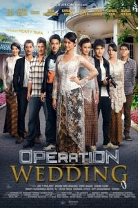 Operation Wedding (2017)